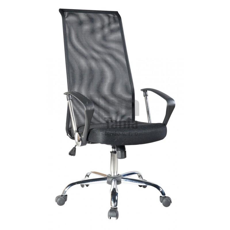 Kancelářská židle - křeslo LAO černá 073306400 Kancelářské židle a křesla