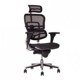 Kancelářské křeslo SIRIUS Office Pro