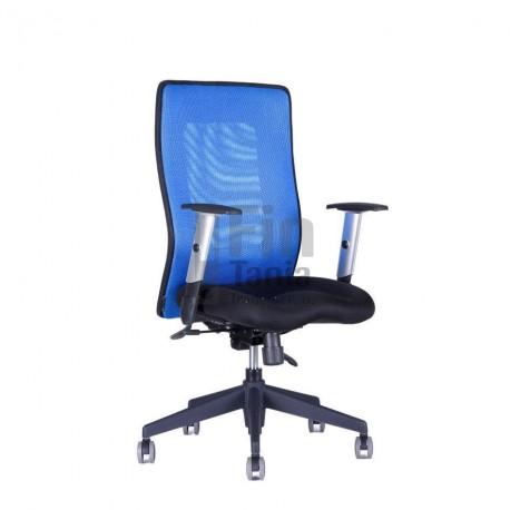 Kancelářská židle CALYPSO GRAND modročerná bez podhlavníku
